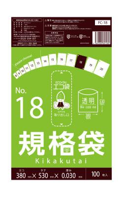 【まとめて10ケース】1冊あたり414円 100枚x20冊x10箱 規格袋18号 FC-18-10 0.030mm厚 透明/ポリ袋 規格袋 保存袋 袋 サンキョウプラテック 送料無料 まとめ買い あす楽