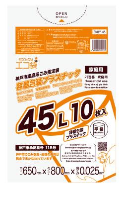 【まとめて10ケース】1冊あたり99円 10枚x60冊x10箱 神戸市指定袋家庭用 容器プラ用 13時まで即納 45リットル 透明/ポリ袋 SKBY-45-10 あす楽 0.025mm厚 透明/ポリ袋 ゴミ袋 神戸市 指定袋 サンキョウプラテック 送料無料 あす楽 まとめ買い 13時まで即納, カーマイスター:b702da6a --- vidaperpetua.com.br