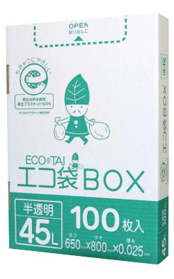 【まとめて3ケース】1小箱あたり950円 100枚x6小箱x3箱 ごみ袋箱タイプ 45リットル HK-490-3 0.030mm厚 半透明/あす楽 ポリ袋 ゴミ袋 ごみ袋 エコ袋BOX BOXタイプ 箱タイプ 小箱 サンキョウプラテック まとめ買い 送料無料 13時まで即納