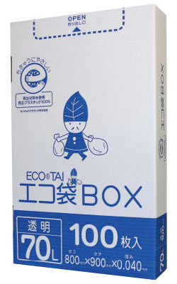 【まとめて3ケース】1小箱あたり1890円 100枚x4小箱x3箱 ごみ袋箱タイプ 70リットル HK-730-3 0.040mm厚 透明/ポリ袋 サンキョウプラテック ゴミ袋 ごみ袋 エコ袋BOX BOXタイプ 箱タイプ 小箱 送料無料 まとめ買い あす楽 13時まで即納