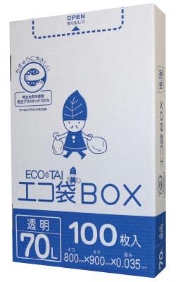 【まとめて10ケース】1小箱あたり1620円 100枚x4小箱x10箱 ごみ袋箱タイプ 70リットル HK-780-10 0.035mm厚 透明/ポリ袋 ゴミ袋 ごみ袋 エコ袋BOX BOXタイプ 箱タイプ 小箱 サンキョウプラテック まとめ買い 送料無料 あす楽 13時まで即納