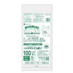 【まとめて3ケース】1冊あたり126円 100枚x80冊x3箱 バイオマスプラスチック使用レジ袋 薄手タイプ ブロック有 西日本30号(東日本12号) BPRHK-30-3 0.011mm厚 半透明/レジ袋 手さげ袋 買い物袋 バイオマス サンキョウプラテック まとめ買い 送料無料 あす楽 13時まで即納