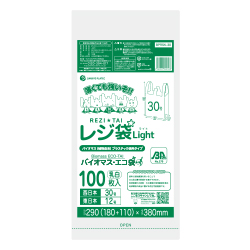 植物由来プラスチック25%使用 バイオマス エコ袋 BPRSK-30 1冊あたり130円 驚きの価格が実現 100枚x80冊 卸売り バイオマスプラスチック使用レジ袋 薄手タイプ ブロック有 西日本30号 東日本12号 薄手 乳白 植物由来 レジ袋 あす楽 0.011mm厚 送料無料 植物資源 サンキョウプラテック 買い物袋 手さげ袋