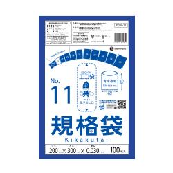 【まとめて10ケース】1冊あたり127円 100枚x60冊x10箱 規格袋 11号 FCBL-11-10 0.030mm厚 青半透明/ポリ袋 規格袋 保存袋 袋 異物混入対策 食品検査適合 サンキョウプラテック 送料無料 まとめ買い あす楽 13時まで即納