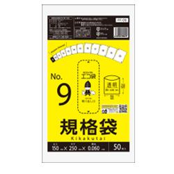 【まとめて3ケース】1冊あたり93円 50枚x60冊x3箱 規格袋 9号 FF-09-3 0.06mm厚 透明/ポリ袋 規格袋 保存袋 袋 サンキョウプラテック まとめ買い 送料無料