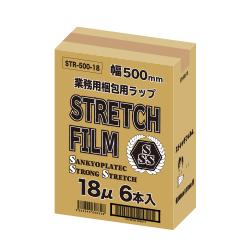 1本あたり725円 6本x3箱 ストレッチフィルム 500mm幅x300m STR-500-18-3 0.018mm厚 透明/梱包用フィルム 大型ラップ 手巻きタイプ サンキョウプラテック まとめ買い 送料無料 あす楽 即納