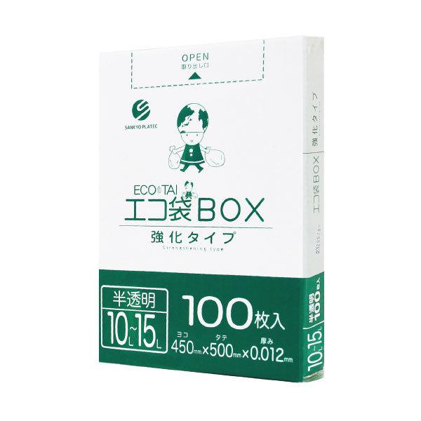 箱入りで収納も簡単 BX-180 1小箱あたり270円 100枚x16小箱 ごみ袋箱タイプ 10~15リットル 0.012mm厚 半透明 ポリ袋 ゴミ袋 送料無料 即納 袋 贈呈 箱タイプ BOXタイプ エコ袋BOX サンキョウプラテック あす楽 小箱 バーゲンセール ごみ袋
