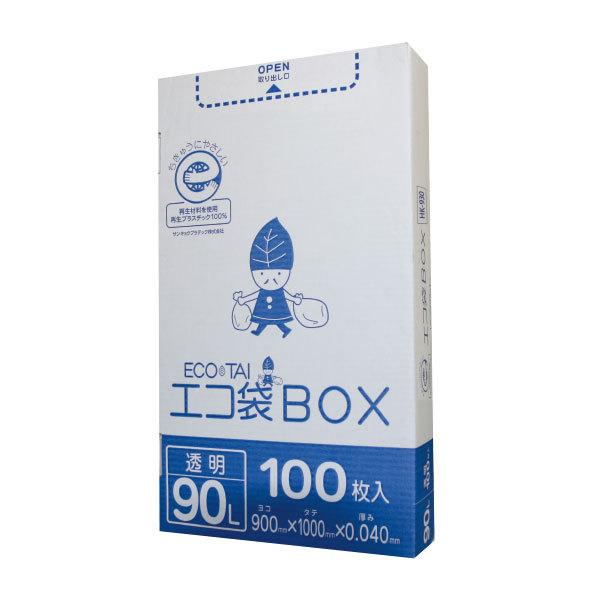 【箱入りで収納も簡単】 HK-930 1小箱あたり2550円 100枚x3小箱 ごみ袋箱タイプ 90リットル 0.040mm厚 透明 ポリ袋 ゴミ袋 ごみ袋 90l サンキョウプラテック エコ袋BOX BOXタイプ 箱タイプ 小箱 送料無料 あす楽 即納 即日発送