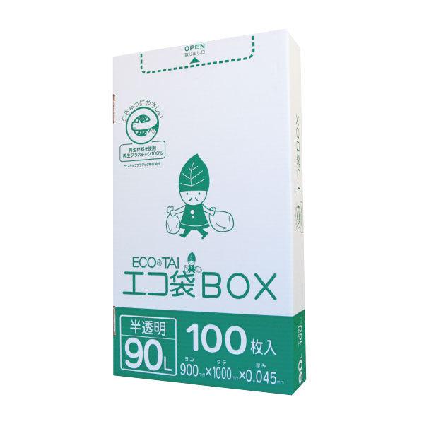 箱入りで収納も簡単 小箱販売 HK-990kobako 1小箱3150円 100枚小箱 デポー ごみ袋箱タイプ 90リットル 0.045mm厚 半透明 ポリ袋 ゴミ袋 ごみ袋 箱タイプ 着後レビューで 送料無料 BOXタイプ 小箱 送料無料 エコ袋BOX 90l サンキョウプラテック