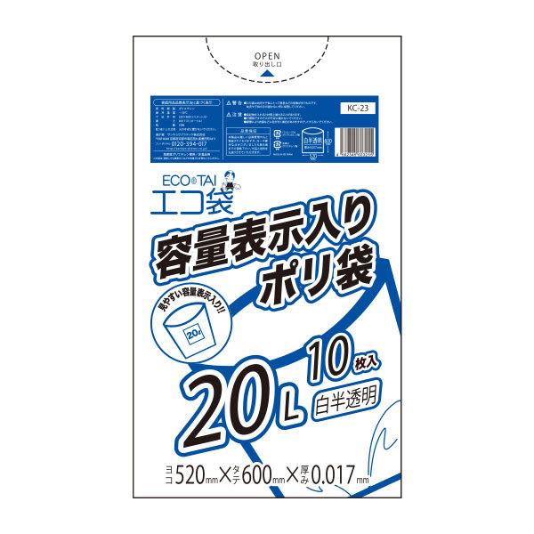 ついに入荷 東京都容量が解りやすく便利 KC-23 1冊あたり40円 10枚x60冊 東京都容量表示ポリ袋 20リットル 0.017mm厚 白半透明 ポリ袋 ゴミ袋 サンキョウプラテック 袋 ごみ袋 あす楽 指定袋 エコ袋 送料無料 即納 容量表示 贈答 東京都