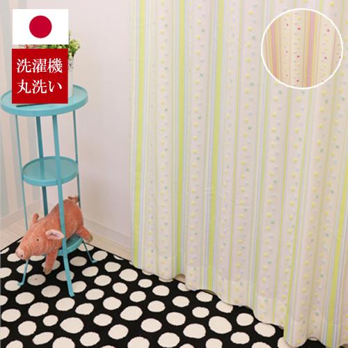 リビングカーテン UVカットカーテン 「プリュネル」 オーダーカーテン ピンク グリーン 水玉 ポップ 子供部屋 カーテン オシャレ 女の子 ch20