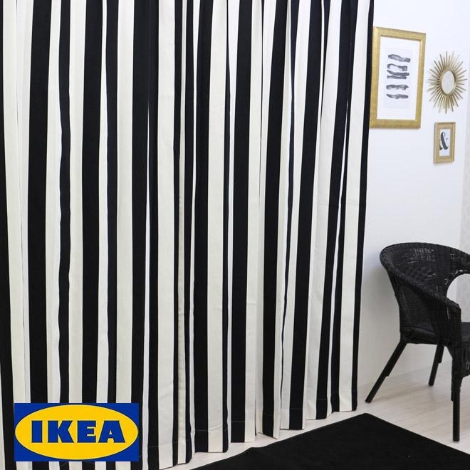 北欧カーテン カーテン ストライプ【IKEA】