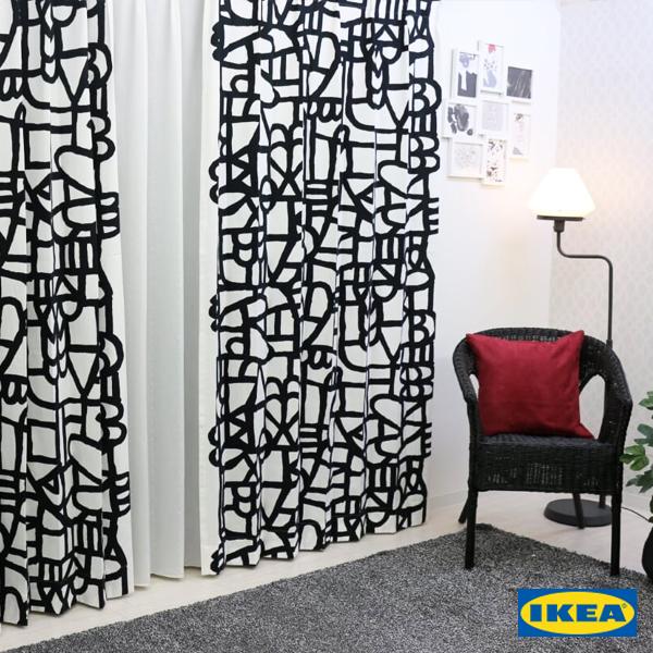 北欧カーテン スクッグブレッカ 【IKEA】