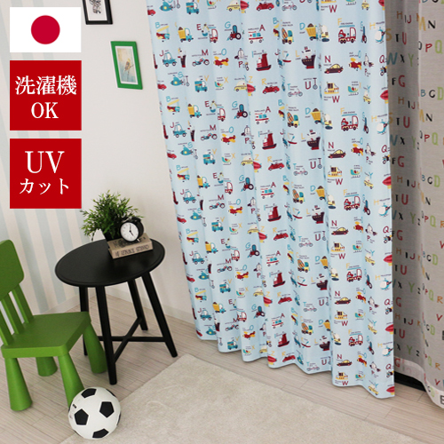 The Child Baby Boy That A Nursery Curtain Blue Ship Car Bicycle Kids Room School Order Is Cool