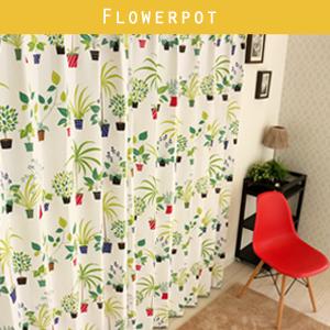 北欧 カーテン 「Flowerpot」