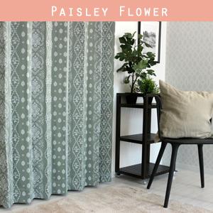 カジュアル カーテン 「Paisleyflower」
