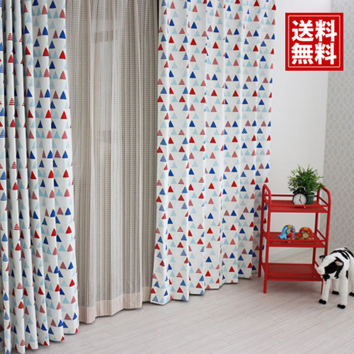 I Wash The Nursery Shading Curtain Art Garland Kids Blue Boy Child Baby Boys Washable Maru