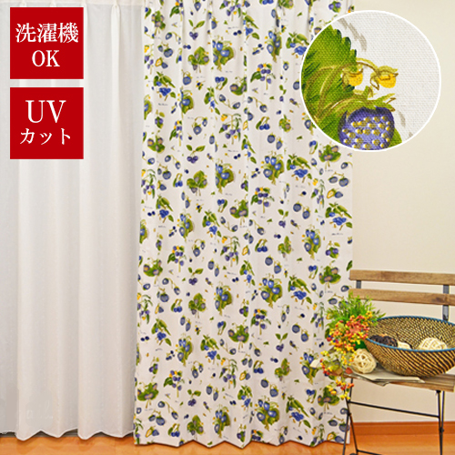 オーダーカーテン 「ブルーベリー」 カントリー調 コットン 綿 カーテン オシャレ カーテン 洗えるカーテン かわいいカーテン