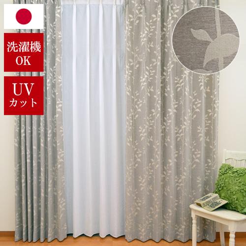 ●日本製● シンプル カーテン
