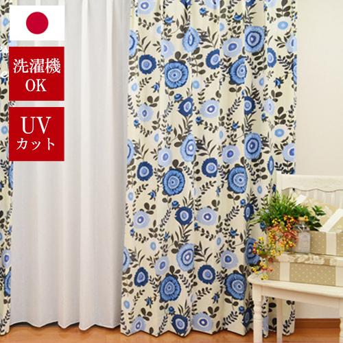 北欧風 ナチュラルカーテン 「ファンテ」 咲き誇る大輪の花♪ 大胆デザインカーテン♪ 花柄 コットン オーダーカーテン 綿100% 国産 カーテン フラワー リビング 洗えるカーテン