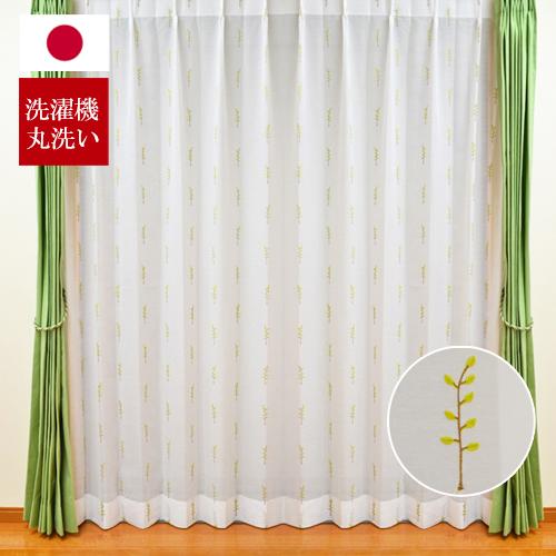 ●日本製● 刺繍 レースカーテン