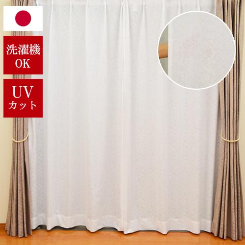 ●日本製● 高機能 レースカーテン