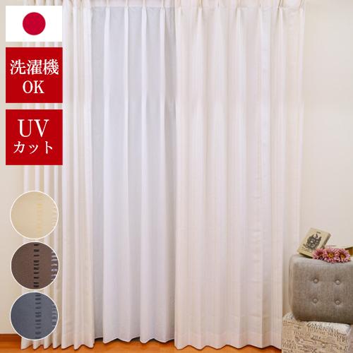 ●日本製● シンプル モダン カーテン