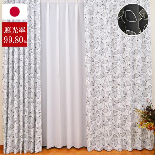 ●日本製● モダン カーテン