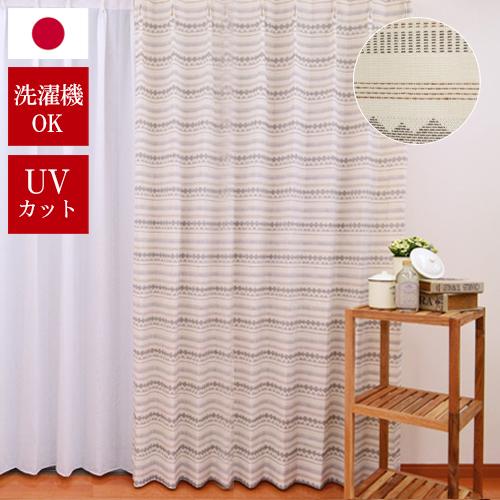 オーダーカーテン 「エア」 ナチュラル コットン素材入りカーテン♪ かわいい ボーダー カーテン 天然素材 綿 ボーダー