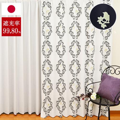 オーダーカーテン 「ガーデン」 遮光カーテン 洗えるカーテン ホワイト ブラック 寝室 カーテン 大人かわいい 可愛い モノトーン インテリア