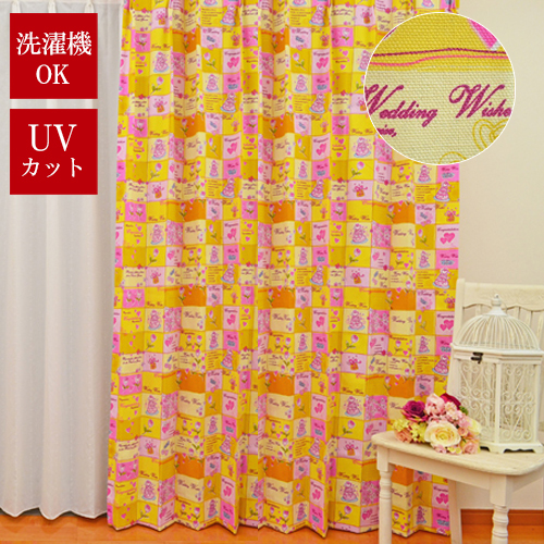 オーダーカーテン 「ジョワ」 子供部屋カーテン  女の子 カーテン かわいい カーテン ポップ 洗えるカーテン 子供:カーテンカーテン