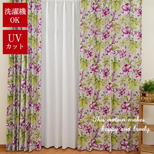 ●日本製● コットン100%カーテン