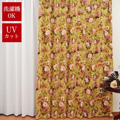 コットン エレガンスカーテン 「ミューズ」人気の天然素材カーテン♪100%コットン♪ コットン オーダーカーテン 綿 カーテン 国産 花柄 カーテン バラ リビング ナチュラル フラワー かーてん