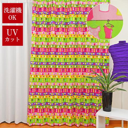●日本製● 子供部屋 カーテン