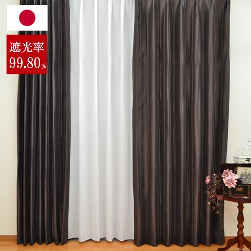 ●日本製● 豪華 モダン ドレープカーテン