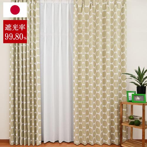 オーダーカーテン 「スペース」 遮光カーテン 丸洗いできるカーテン 子供部屋カーテンとしても人気 オーダーカーテン ドット グリーン 人気の北欧テイスト♪