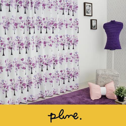 遮光カーテン 「グレープフラワー」 plune オシャレ パープル グリーン イエロー 北欧 スカンジナビア デザイナーズ 木 植物 カーテン 洗える 子供部屋カーテン 寝室カーテン リビングカーテン