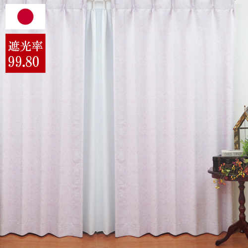 シンプルエレガンス 遮光カーテン 「ラローチェ」  オーダーカーテン 洗えるカーテン ピンク ベージュ グリーン リビングカーテン 光が入らないカーテンヨーロピアン エレガント フェミニン つた柄 可愛い 寝室カーテン 緑