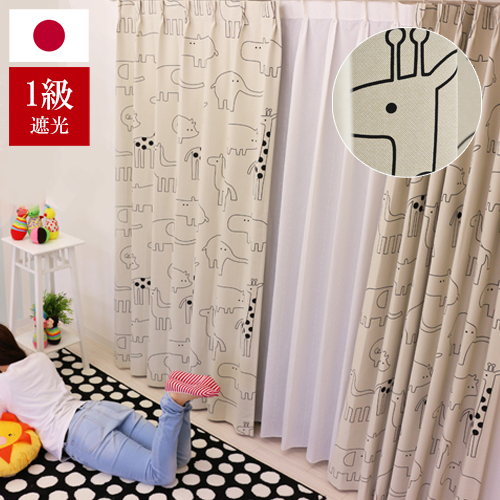 Pomme Kids Nursery Curtain Zoo