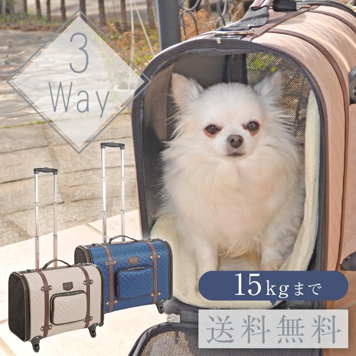 新作製品 世界最高品質人気 高級感のあるデザインでどんなTPOにも対応可 左右メッシュ窓 飛び出し防止テープ付き 底がカーブになっているため移動中も愛犬愛猫が中で安定出来ます 旅行 通院 散歩に ポイント5倍でお得 数量限定 感謝価格 犬 猫 ペット用 カートキャリー ランキングTOP5 ポンポリース 災害時 キャスター M ケージロードキャリー 散歩 ロードキャリー 合皮キルティング仕様 ロングタイプ キャリーバッグ ※返品交換不可