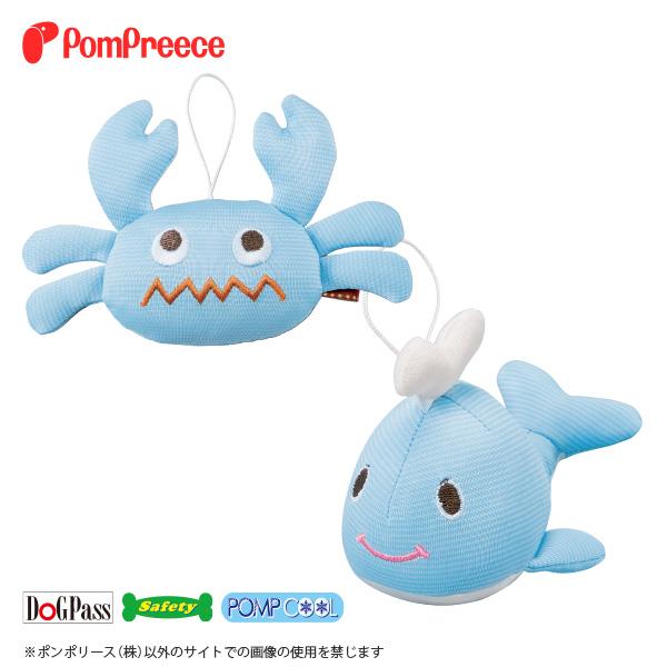 4072 犬 おもちゃ 40%OFFの激安セール 接触冷感 SS限定クーポンでお得 オリジナル PeePee TOY 冷えひえ クジラ カニ ポンポリース ICE