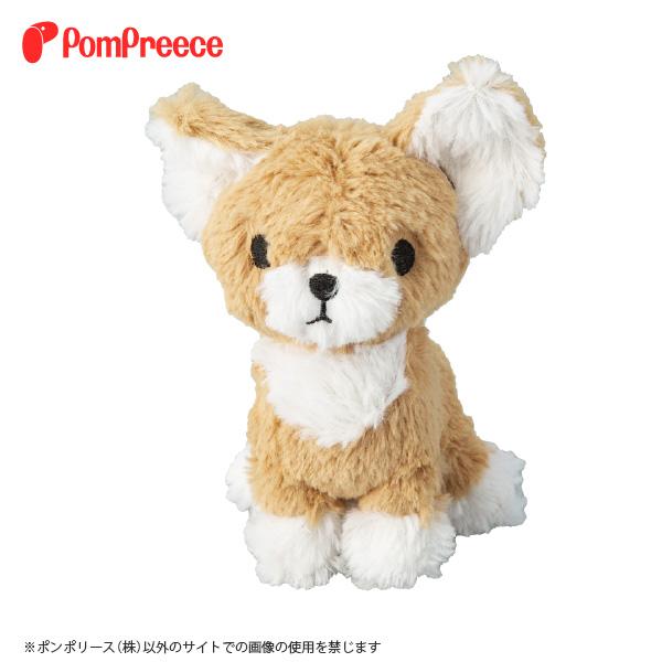 犬 おもちゃ 音が鳴る ぬいぐるみ SS限定クーポンでお得 売り尽くし必須 PeePeeTOY 価格 返品 ポンポリース お友達チワワ 毎週更新 交換不可