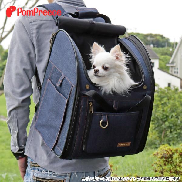 犬猫用キャリー 3WAYタッチインリュック メッシュパノラマビューキャリー【デニム生地】 [ポンポリース]