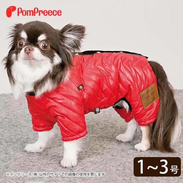 0156 犬服 つなぎ 冬 SS限定クーポンでお得 永遠の定番 1~3号 ポンポリース 返品交換不可 中綿オールインワン ライトホット 送料無料