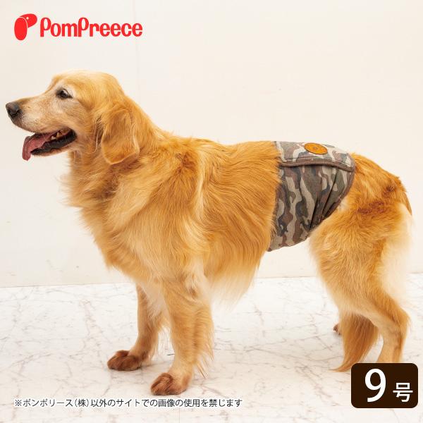 中大型犬用 マナーベルト レトロカモフラージュ 9号 [ポンポリース]