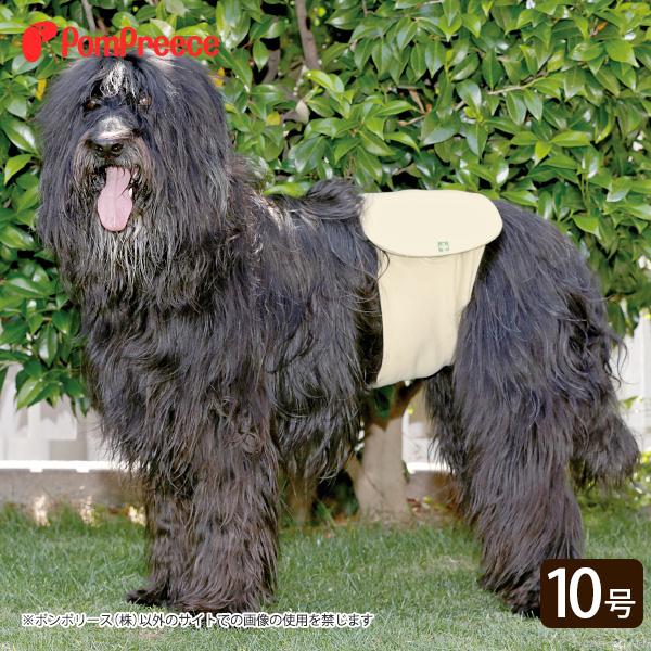 【クーポン利用でお得】中·大型犬用 マナー兼用 ラジウム健康ベルト 10号 [ポンポリース]