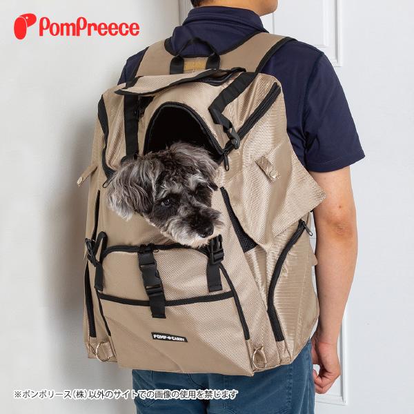 送料無料 耐荷重12kg 犬猫用ランドリュック ビッグフィットキャリー 翌日 配送[ポンポリース]