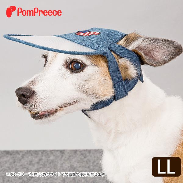 5825 犬 小型犬 猫 介護 目 保護 顔 SS限定クーポンでお得 ポンポリース 数量限定 フェイスガード ネコポス発送 LL ビッグブリムハット おすすめ特集 オンラインショップ アイ 感謝価格