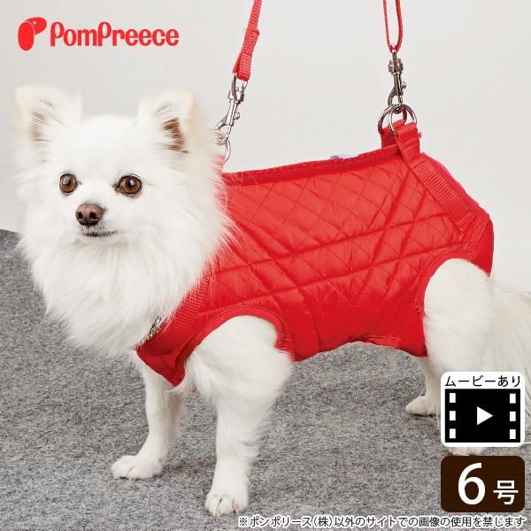 小型犬用介護ハーネス 3WAYケアハーネス【オス・メス兼用】 6号 [ポンポリース]