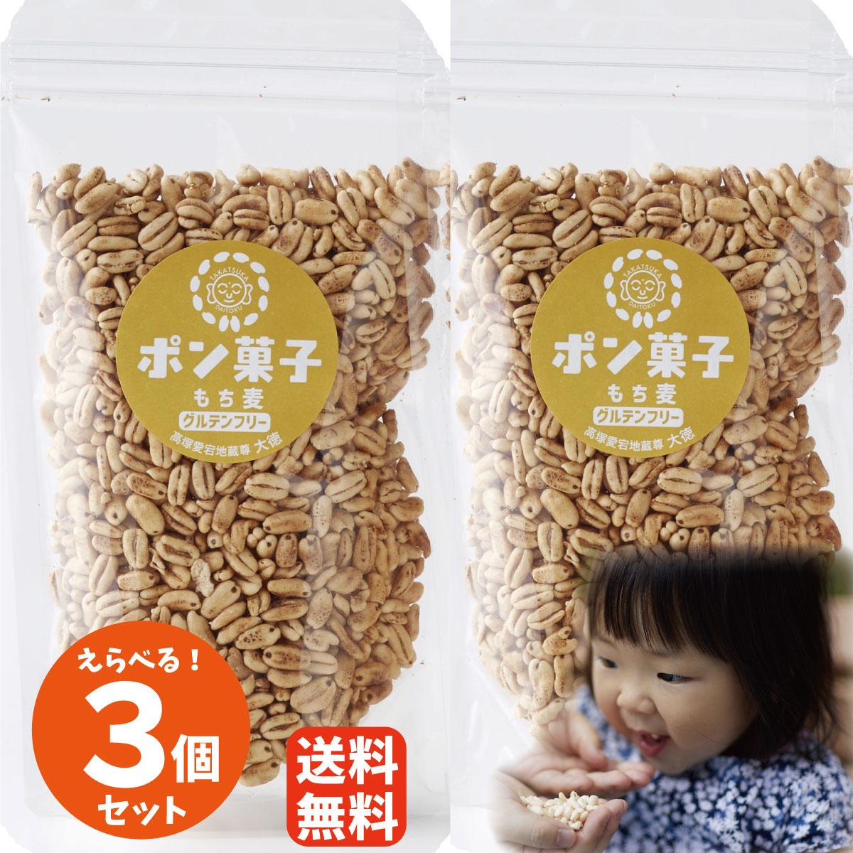 アレルギー 大麦 小麦